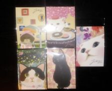 Korean Jetoy Choo Choo Cat Postcard/Invitation/Party Favor/PenPal 5pcs Set 7
