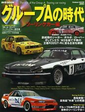[BOOK+DVD] The age of the Gr.A Touring car Nissan Skyline GT-R BMW M3 XJ-S Japan