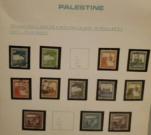 The Stamps & Postal Stationary of Palestine Mandate 1918 -