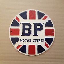 Cast Iron BP Motor Spirit Circular Wall Sign, authentic reproduction, brand new