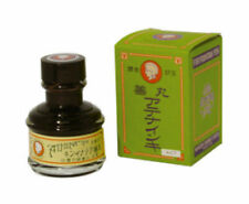 Maruzen Athena Ink Sepia 50ml Bottle Ink for Fountain Pen NEW from Japan