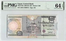 Egypt 2004 P-65d PMG Choice UNC 64 EPQ 20 Pounds