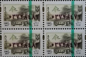 Lebanon 2017 NEW MNH Fiscal Revenue stamp 100 LL, Cedars of Lebanon, Very RARE