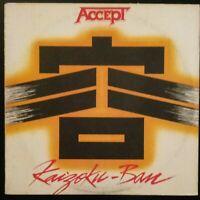 """ACCEPT Kaizoku-Ban Live 12"""" VINYL RECORD"""