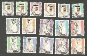 AOP Qatar #881//891 1996 Shaikh Hamad used 16v
