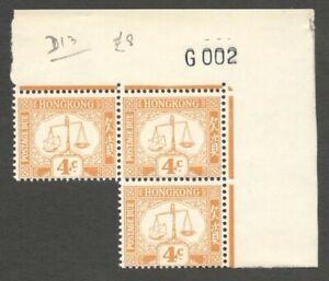AOP Hong Kong #J13 1965-69 postage due 4c MNH block of 3
