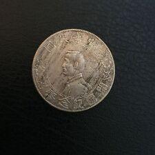 China 1927 Sun Yat Sen Momento $1 coin (3)