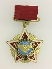 GENUINE Soviet Russia Medal for the Afghan War 'To a Warrior-Internationalist'
