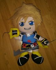 "Kingdom Hearts Sora 13"" soft plush doll toy state gift anime gift"