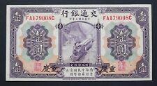 China 1 Yuan Banknote~1/10/1914 Chungking Stamp Rare~P#116e~aEF~S/N: FA179008C