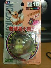 Pokemon Auldey Tomy Mini Pocket Figure Monster 1998 Vintage rare #18 EEVEE