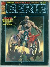 Eerie #65 April 1975 VG- Wrightson, Cousin Eerie Inside Front Cover