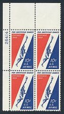 US C56 10¢ PAN AMERICAN GAMES Air Mail - MINT PLATE BLOCK VF NH