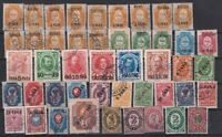 Russia P.O. in Turkey, Levant, 1903-1914, selection of 46 Used stamps