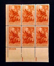 US Plate Blocks Stamps #1073 ~ 1956 BENJAMIN FRANKLIN 3c Plate Block 6 MNH