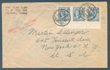 China 1948 OCT. 15  CANTON  to USA  N.Y.----  cover