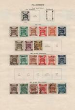 PALESTINE/NYASALAND: 1918-1921 - Ex-Old Time Collection - 2 Sides Page (33903)