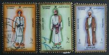 1989 Oman high value stamps Costumes