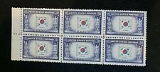 US Stamps, Scott #921 Flag of Korea 1944 5c Block of 6 VF/XF M/NH. PO fresh
