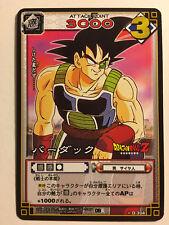Dragon Ball Card Game Rare Part 4 - D-304