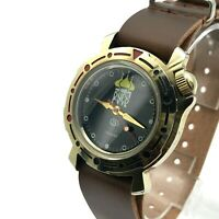 Retro VOSTOK Cathedral Rus USSR Limited Men's Watch Golden Bezel Small SERVICED