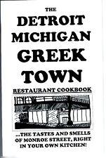 "GREEK ""town"" RESTAURANT COOKBOOK from Detroit Michigan"