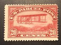 US Scott  #Q8 – 1913 20c Parcel Post Stamp OG H  CAT $120 Unused