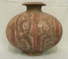 Asian Antiques Chinese Jar
