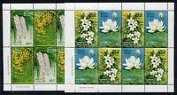 Sri Lanka 2006 Blumen Flowers Blossoms Blüten 1592-95 Kleinbögen Postfrisch MNH