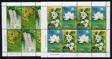 SRI LANKA 2006 Blumen Flowers Blossoms Blüten 1592-95 Kleinbögen ** MNH