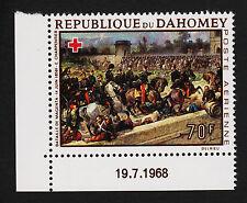 1968 Dahomey 70fr Painting Numeral Corner Margin Sc#C79 Mnh Vf
