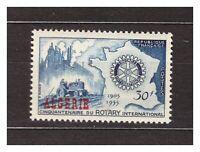 Algerie 1955 MNH New Rotary 1v s23223