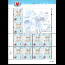China Macau 2020  T11 Mini S/S Fight Virus Against the Epidemic Together stamps