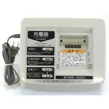 Yamaha Pas Battery Charger 90793-29077 Japan Import with Tracking