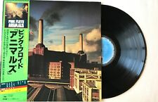 "Pink Floyd – Animals / Vinyl LP 12"" CBS/Sony 25AP 340 Japan 1977 OBI Sticker"