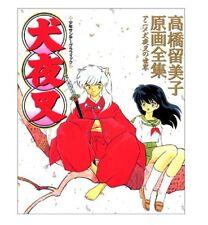 InuYasha Original Drawing Collection Illustration Artbook Fanbook Official Japan