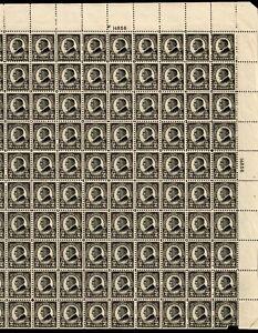 US #610 1923 2c Harding Sheet of 100,UR 14856, MNH F-VF (BCV $265)