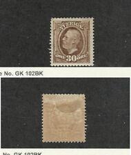 Sweden, Postage Stamp, #62 Mint Hinged, 1891