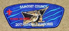 "Samoset Council 2017 Nj ""Mammal"" Jsp - Flying Squirrel"