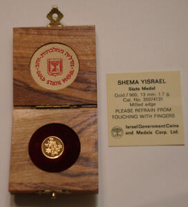 SHEMA YISRAEL State Medal GOLD Medal State of Israel GEM BU in Olive Wood Box