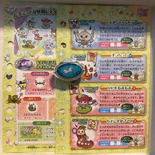 Tamagotchi P's Tama Deco Pierce Fairy Change Ver Secret Refill 2 pieces Bandai
