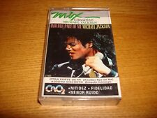 Michael Jackson Another Part Of Me Mexican Mexico Cassette Single Tape MEGA RARE