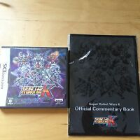 Nintendo DS Super Robot Wars K w/ New Official Commentary Book Japan (New)