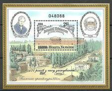 Ukraine - 170 Jahre Kiewer Uni Taras Schewtschenko** mnh 2004 Mi. 666 Bl. 47