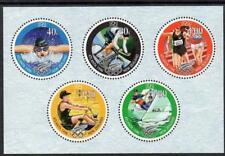 New Zealand 1996 Atlanta Olympics Sports round odd shape stamps Miniature sheet