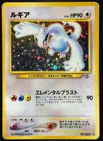 Lugia Holo Neo Genesis No.249 Pokemon Japanse Card Nintendo From Japan F/S