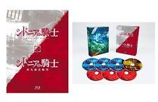 KNIGHTS OF SIDONIA & The ninth planetary campaign- Japanese original Blu-ray BOX