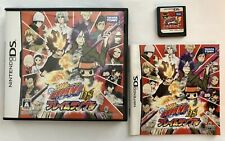 USED Nintendo DS Katei Kyoshi Hitman REBORN!! DS Frame Rumble NTSC-J Japanese