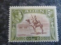 ADEN POSTAGE STAMP SG26 5R RB & OG LIGHTLY-MOUNTED MINT