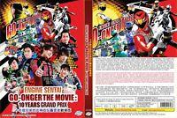 Engine Sentai Go-onger: 10 Years Grand Prix (Movie) ~ All Region ~ Brand New ~